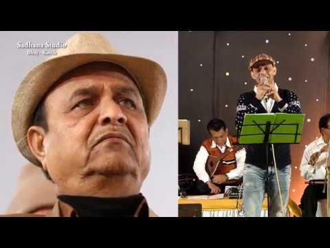 Mein apne aapse gabra haya hum   film Bindiya Music Iqbaal qureshi