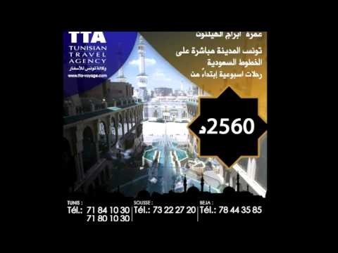 Omra 2016 Tunisian Travel Agency TTA