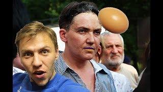 Савченко забросали яйцами ВИДЕО. Последние новости Укрина сегодня