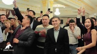 Калмыцкая свадьба! Поздравление от Свидетеля и друзей! на канале ZaanOnline