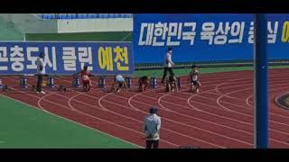 제50회 춘계 전국중고육상대회 남중100m 예선3조 민…