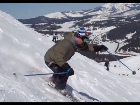 Copper Mountain Union  Bowl