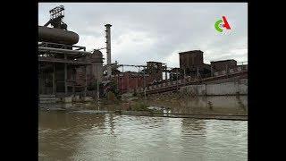Inondation du complexe Sider El Hadjar: Le pompage des eaux se ...