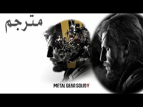 MGS V The Phantom Pain Arabic Movie
