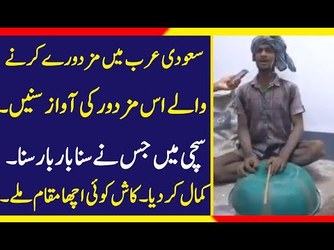 Pakistan street talent singer amazing performance, poor talented singer, famous singer hidden talent