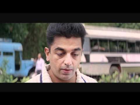 Indian Movie Love BGM - A.R.Rahman