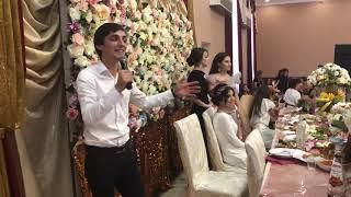 Уркарахская свадьба