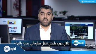 بلا جواز أو اسم وهمي.. كيف يدخل سليماني إلى العراق؟