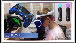 PlayStation 4 Шлем VR и камера Играем в PS VR виртуальная реальность