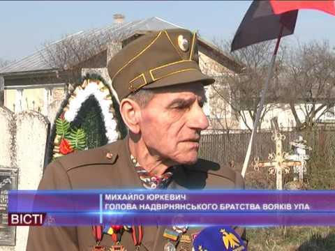 Вічна слава героям— воякам УПА, які загинули заволю України