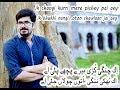 ik changi kurri mere piche pai aey most funny poetry by yasir abbas malangi