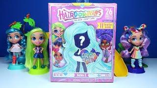 Son Bebeğim😥 Gerçek Saçlı Hairdorables Yeni Seri Bebekleri | Zep'in Oyuncakları