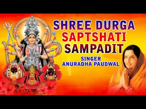 NAVRATRI 2017 SPECIAL, SHREE DURGA SAPTSHATI Sampadit by ANURADHA PAUDWAL I Full AudioSongs Juke Box