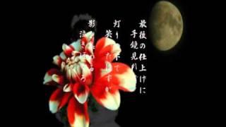 『夢一夜』、シャンソンに通じる秋を連想させる名曲です。 thumbnail