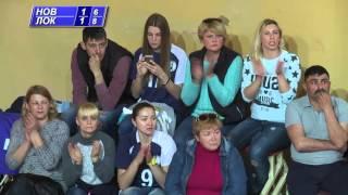 Волейбол. Новатор - Локомотив