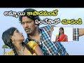 అమ్మాయిని కాపడమంటే ఏం చేశాడో చూడండి    Latest Telugu Movie Scenes   Guppedu Gundenu Thadithe Movie