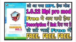 Hack Mpl Pro Mod Apk And Get First Rank And Win Unlimited Cash And Tokens.