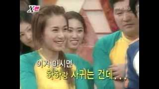 dangyunhaji chae yeon vs haha eng sub