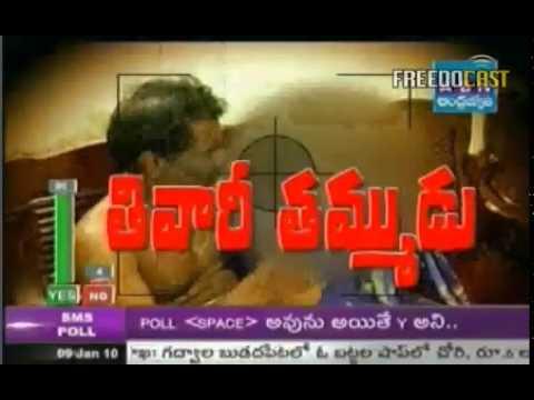 Andhra Pradesh Politician's Sex Scandal thumbnail