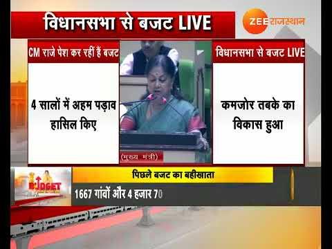 Rajasthan Budget's Full  : Vasundhara Raje 2018-19