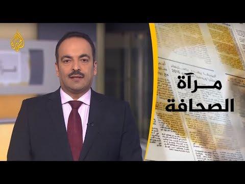 ?? مرآة الصحافة الثانية 19/8/2019  - نشر قبل 8 دقيقة