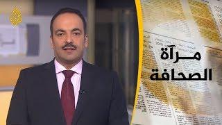 📰 مرآة الصحافة الثانية 19/8/2019