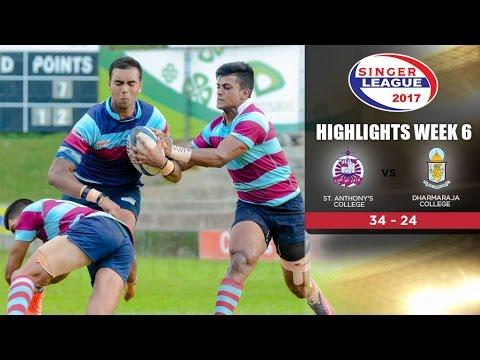Highlights - Dharmaraja College vs St. Anthony