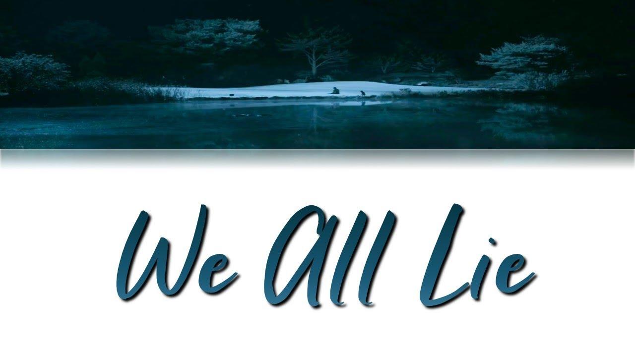Ha Jin (하진) - We All Lie Lyrics [SKY Castle / SKY 캐슬 OST]