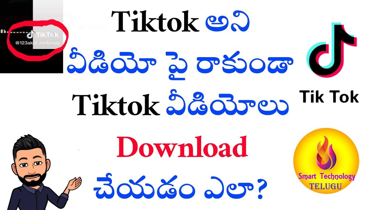Download Tiktok Videos Without Watermark | Telugu || Smart ...