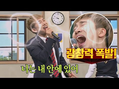 (Powerful Highnotes) Eunkwang's cover of So Chan-Whee's 'Tears'♪ Knowing Brothers Ep74