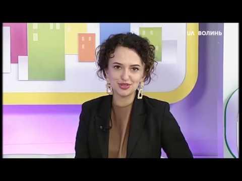 UA: ВОЛИНЬ: Ранковий гість. Софія Міщук.