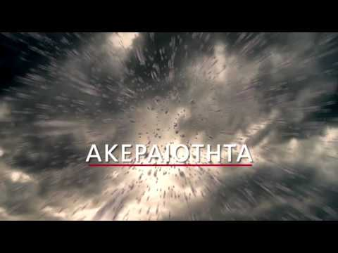 Alpha News | Καθημερινά στις 19:00