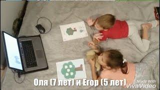 Method SAY® Результаты детей после первой недели занятий по курсу английского Little Lily