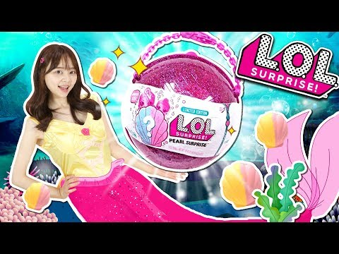 L.O.L Pearl Surprise Limited Edition Random Doll Drawing Toy | Xiaoling toys