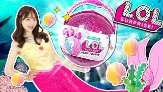 lol驚喜娃娃珍珠限量版出奇蛋開箱啦! 小伶玩具   Xiaoling toys