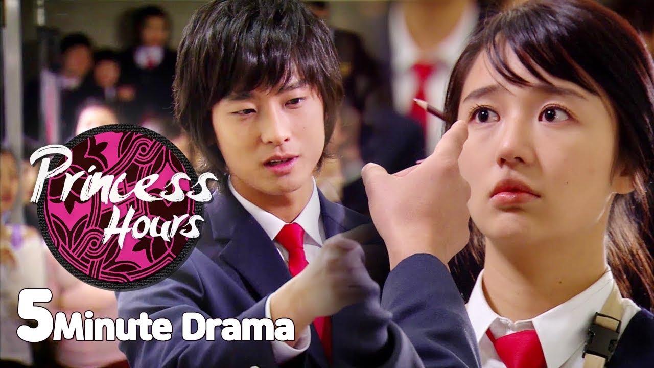 5 Minute Drama Princess Hours 2006 Joo Ji Hoon Yoon Eun Hye Song Ji Hyo Youtube