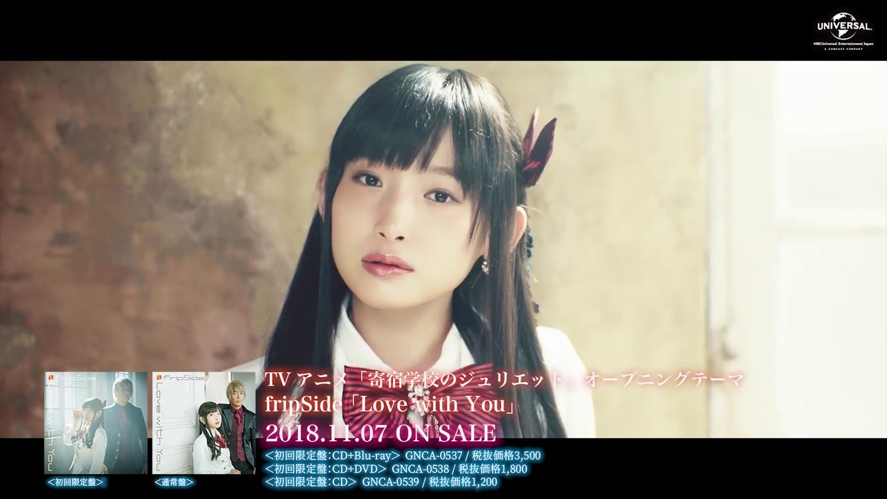 fripside love with you mv short ver youtube