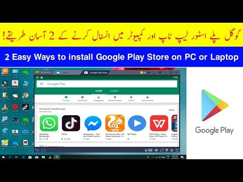 2 Easy Ways To Install Google Play Store On PC Or Laptop