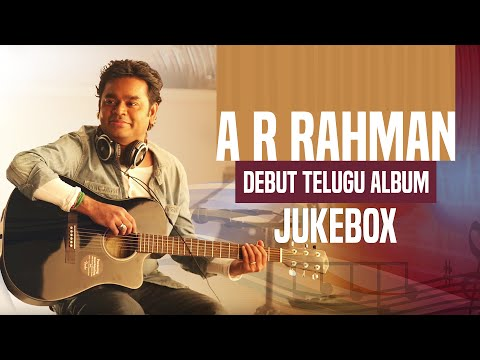 A R Rahman Debut - Telugu Album Songs || Jukebox || Telugu || A R Rahman