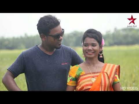 Santali video album '' DABUNG DABUNG '' Din ge dabung dabung full video II