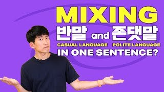 Why Do Some People Mix 반말 and 존댓말?
