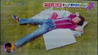 道枝駿佑 東京観光で#みっちーとデートなう HD チャンネル登録お願いし...
