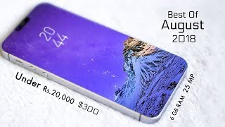 Top 10 Best New Smartphones Under 20000 $300 In 2018 | top 5 upcoming Smartphones 2018 Under 20000