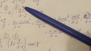 Скачать 149 в г Алгебра 8 класс Выполните действия сложение умножение деление дробей примеры решение