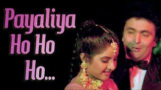 Payaliyan Oh Ho Ho Ho (HD) | Deewana Song | Rishi Kapoor | Divya Bharti | Filmigaane| 90's Love Song