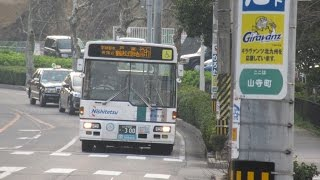 【廃止・芦屋急行】西鉄バス 八幡9229(急行 八幡西郵便局前→鶴松団地)