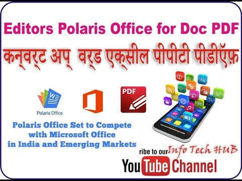 how to make polaris offuce default app to.open pdf