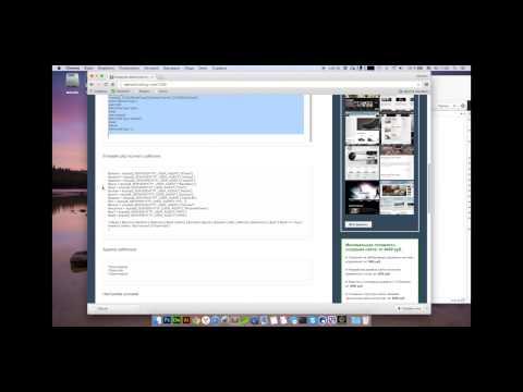 Вебинар Как создать прибыльную доску объявлений (14.04.2016) на 1С-Битрикс