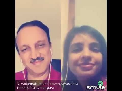 Neerinalli Aleya Ungura - V Prasanna Kumar and Sowmya Shri Sandeep