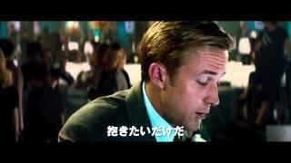 映画『L.A. ギャング ストーリー』予告編 ジャッキーシャムーン 検索動画 14
